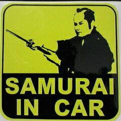 Samurai in my car